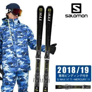 サロモン salomon スキー板セット 金具付 メンズ S/MAX X7 Ti +MERCURY 11 エスマックス|ヒマラヤ PayPayモール店