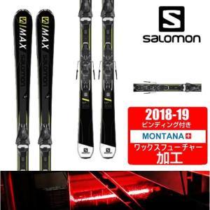 サロモン salomon スキー板セット 金具付 メンズ S/MAX X7 Ti +MERCURY 11【WAX】|ヒマラヤ PayPayモール店