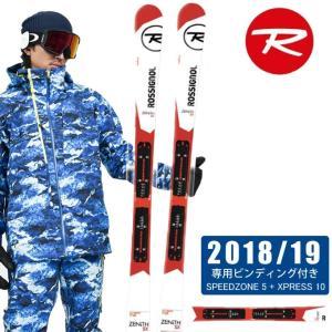 【スキー板】 ■シェイプ:トップロッカー ■サイズ (CM):157、165 ■サイドカーブ:14....