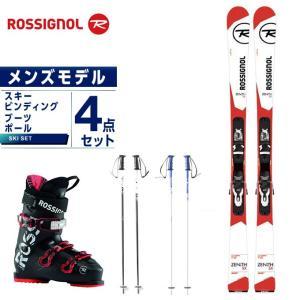ロシニョール ROSSIGNOL スキー板 4点セット メンズ スキー板+ビンディング+ブーツ+ストック ZENITH FR +XPRESS 10 + EVO 70 BK/RD + SLALOM