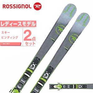 ロシニョール ROSSIGNOL スキー板セット 金具付 メンズ レディース EXPERIENCE 76 CI +EXP11 エクスペリエンス|ヒマラヤ PayPayモール店