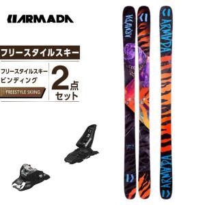 アルマダ ARMADA スキー板 セット金具付 フリースタイルスキー メンズ スキー板+ビンディング ARV96 + SQUIRE 11 ID BK|himaraya