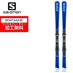 サロモン スキー板 セット金具付 メンズ S/MAX F10 +Z10 GW salomon 【wax】|ヒマラヤ PayPayモール店