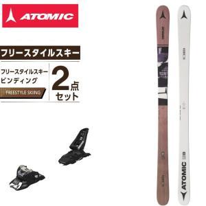 アトミック ATOMIC スキー板 セット金具付 フリースタイルスキー メンズ スキー板+ビンディング PUNX 5|himaraya