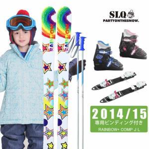 エスエルキュー SLQ ジュニア スキー4点セット RAINBOW + COMP J L + BJ-X + SLALOM JR|himaraya