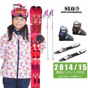 エスエルキュー SLQ ジュニア スキー4点セット BLOOM + COMP J L + BJ-X + SLALOM JR|himaraya