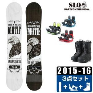 エスエルキュー SLQ スノーボード 3点セット メンズ MOTIF DC + KONNECT + SUPERB