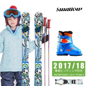 スワロー Swallow ジュニア スキー4点セット SNOWPANDA + TEAM 4 + MY FAST LANGE RS + SLALOM JR|himaraya