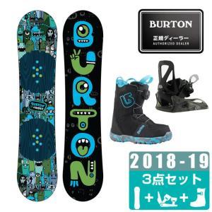 バートン BURTON スノーボード 3点セット ジュニア CHOPPER + Grom + GROM BOA ボード+ビンディング+ブーツ