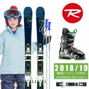 ロシニョール ROSSIGNOL ジュニア スキー4点セット EXPERIENCE PRO + KID-X + COMP J4 + SLALOM JR himaraya