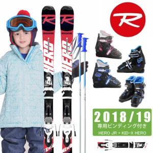 ロシニョール ROSSIGNOL ジュニア スキー4点セット HERO JR +KID + BJ-X + SLALOM JR|himaraya