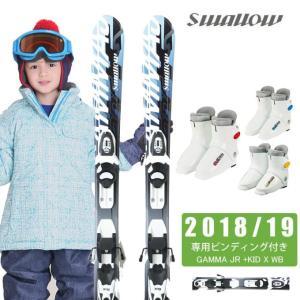 スワロー Swallow ジュニア スキー3点セット GAMMA JR + KID X WB + 10K スキー板+ビンディング+ブーツ|himaraya