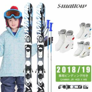 スワロー Swallow ジュニア スキー4点セット GAMMA JR + KID X WB + 10K + SLALOM JR|himaraya