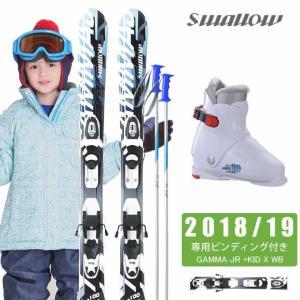 スワロー Swallow ジュニア スキー4点セット GAMMA JR +KID X WB + JX-10 + SLALOM JR|himaraya