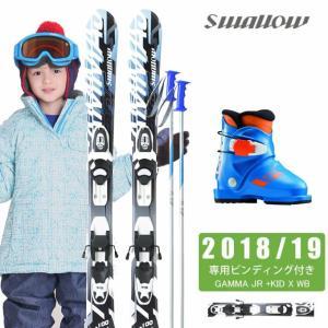 スワロー Swallow ジュニア スキー4点セット GAMMA JR + KID X WB + MY FAST LANGE RS + SLALOM JR|himaraya