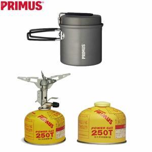 プリムス PRIMUS シングルバーナー 調理器具 ガスカートリッジ ウルトラバーナー+ライテックトレックケトル&パン+ハイパワーガス P-153+731722+IP-250T|himaraya