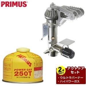 プリムス PRIMUS シングルバーナーセット ウルトラバーナー+ハイパワーガス P-153+IP-250T|ヒマラヤ PayPayモール店