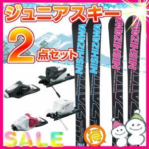 ニシザワジュニア スキー2点セット板STRIKE:ビンディングCOMP JL【取付無料】|himaraya