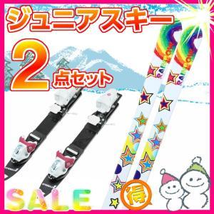 SLQ エスエルキュー ジュニアスキー板 板RAINBOW:ビンディングCOMP JL 子供用スキー 【取付無料】|himaraya