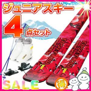 SLQ エスエルキュー ジュニア スキー4点セット 板BLOOM:ブーツ10K:ビンディングCOMP JL:ポールPAIR POLE 子供用スキー 【取付無料】|himaraya