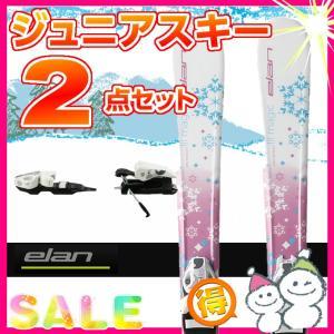エラン ELAN ジュニア スキー2点セット 板LIL MAGIC SNOWFLAKE QT:ビンディングEL4.5 AC QT SNOWFLAKE 【取付無料】|himaraya