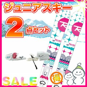 ロシニョール ROSSIGNOL ジュニアスキー2点セット 板 TERRAIN GIRL KID:ビンKID-X 45 TERRAIN GIRL 子供用スキー 【取付無料】|himaraya