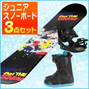 エスエルキュー SLQ ジュニア スノーボード 3点セット FLIP FLAT MP180 JR Jr A-TOP INNER  ボード+ビンディング+ブーツ