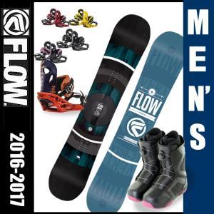 フロー FLOW スノーボード3点セット VERT BLUE ボード :ECHO M1 BOA ブーツ :PR ビンディング VERT BLUE 【16-17 2017モデル】