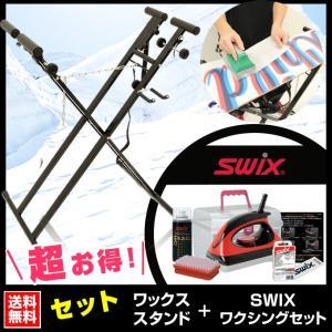 スノーボード スキー メンテナンス チューンナップ セット ...
