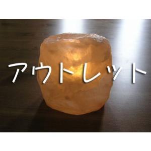 アウトレット品・ナチュラル岩塩キャンドルホルダー約1.5kg以上
