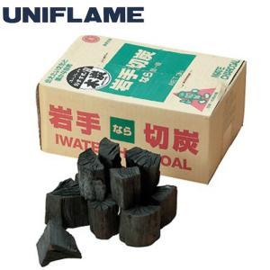 ユニフレーム UNIFLAME 木炭 岩手切炭3kg箱入 256859 od himarayaod