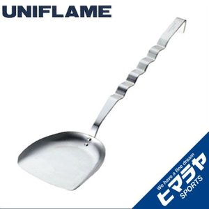 UNIFLAME ユニフレーム ウェ〜ブ 炭スコップ 665770 アウトドア キャンプ BBQ バーベキュー ストーブ類 アクセ od himarayaod