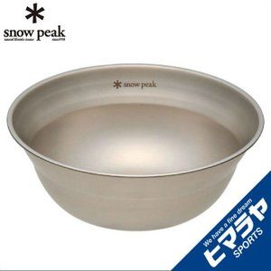 スノーピーク snow peak 食器 皿 SPテーブルウェア ボールM TW-030 od|himarayaod