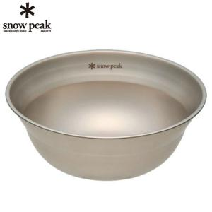 スノーピーク snow peak 食器 皿 SPテーブルウェア ボールM TW-030 od|himarayaod|02