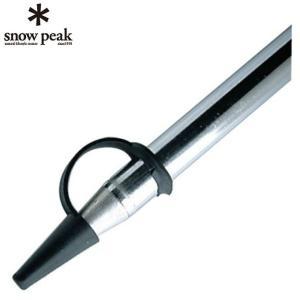 スノーピーク snow peak ランタンアクセサリー パイルドライバー 先端保護キャップ LT-004C od|himarayaod
