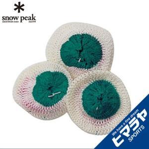 スノーピーク snow peak ランタンアクセサリー 2WAYランタン用マントル3枚セット GP-050 od|himarayaod