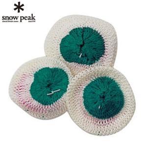 スノーピーク snow peak ランタンアクセサリー 2WAYランタン用マントル3枚セット GP-050 od|himarayaod|02