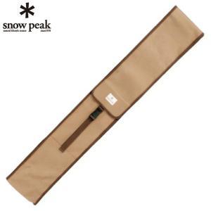 スノーピーク snow peak ランタンアクセサリー パイルドライバーケース LT-004B od|himarayaod