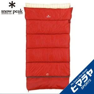 スノーピーク snow peak 封筒型シュラフ セパレートシュラフ オフトンワイド LX BD-104 od himarayaod