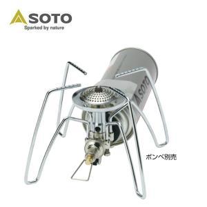 SOTO 新富士バーナー バーナー シングルバーナー レギュレーター ストーブ ST-310 od|himarayaod