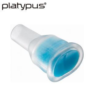 プラティパス Platypas ウォーターボトルアクセサリー バイトバルブ HyperFlow TM Bite Valve 25703 od|himarayaod