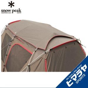 スノーピーク snow peak タープアクセサリー ランドロック用シールドルーフ TP-670SR od|himarayaod