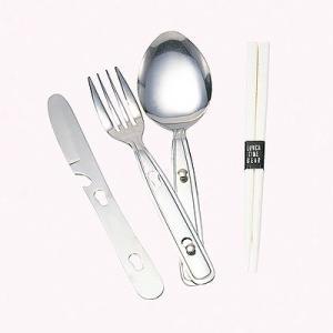 ハイマウント HIGHMOUNT 食器 ナイフ フォーク スプーン チャウキット 24161 od|himarayaod