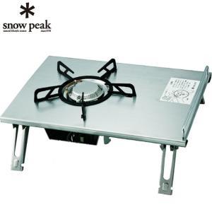 スノーピーク snow peak シングルバーナー ギガパワープレートバーナーLI GS-400 od|himarayaod|02