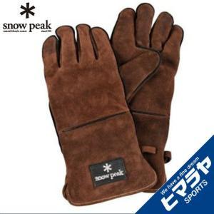 スノーピーク snow peak ファイヤーサイドグローブ UG-023BR アウトドア キャンプ ...