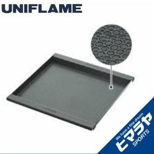ユニフレーム UNIFLAME 鉄板 単品 ファイアグリル エンボス鉄板 683125 od