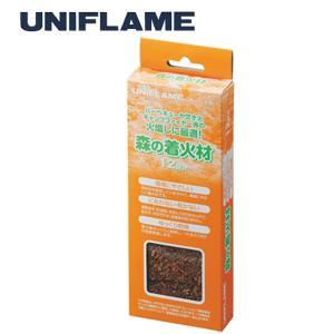 ユニフレーム UNIFLAME 着火剤 森の着火材 665800 od|himarayaod