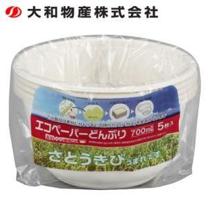 大和物産 Daiwabussan 使い捨て食器 皿 エコペーパーどんぶり 700ml 5枚入 od|himarayaod