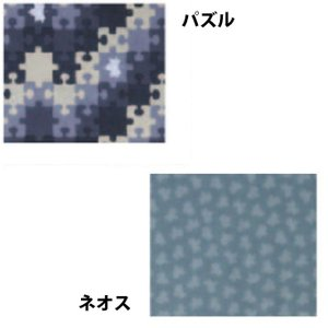 ロゴス LOGOS スカーフ メンズ レディース マジックチューブ9 816903 od himarayaod 02