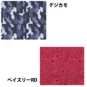 ロゴス LOGOS スカーフ メンズ レディース マジックチューブ9 816903 od himarayaod 03